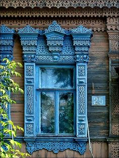 Love these carved windows.