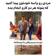 All Funny Videos, Cool Music Videos, Feel Good Videos, Good Music, Japanese Drinks, Barbie Dolls Diy, Cat Icon, Cute Wallpapers Quotes, Jokes Pics