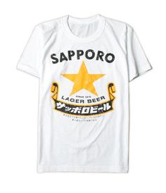 Mirine Unisex Sapporo Lager Beer Logo Graphic Printing Cotton T Shirt 5 Colors | eBay
