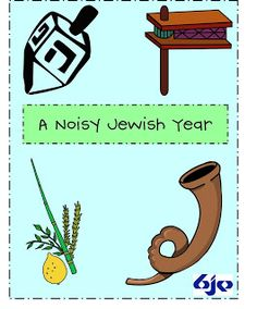 rosh hashanah printable worksheets