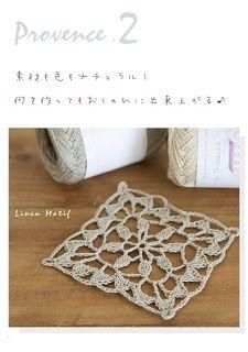 Szydełkomania: Elements crocheted