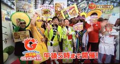 MRT宮崎放送に チキン南蛮カレー協議会登場!