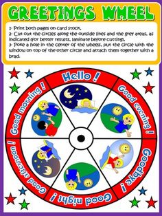 Greetings and Names - Vocabulary Wheel - page 1