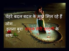 Shayari Urdu Images: New Romantic shayari image for love