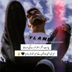 True very true💯💯💯 Love Quotes In Urdu, Love Quotes Poetry, Love Poetry Urdu, Urdu Quotes, Quotations, Best Quotes, Life Quotes, Poetry Photos, Poetry Pic
