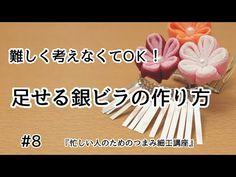 Kanzashi Flowers, Ribbon Art, Washi, Hair Accessories, Japanese, Crafts, Japanese Art, Manualidades, Japanese Language
