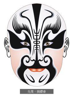 Chinese-Opera-Masks-ZhaiYingHui-XianMie