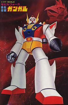 ガンガルの強化新型・・・まんま(笑) 特徴として左手にドリルが装着されている。 鳥のような顔パーツも同梱されており、ヘッドチェンジが可能。 Vintage Robots, Retro Vintage, Mecha Anime, Super Robot, Vintage Artwork, Old Ads, Plastic Models, Box Art, Gundam