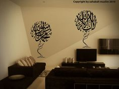 Islamic Poster The from China, Islamic Poster The wholesalers ...