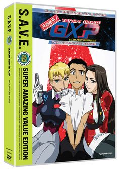 Tenchi Muyo GXP DVD Complete Series (Hyb) - S.A.V.E. Edition - Price: $14.99