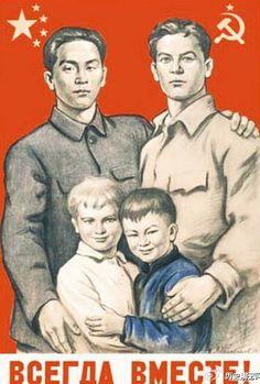homo-érotisme et amitié russo-chinoise au temps des soviets - Le blog des diagonales du temps