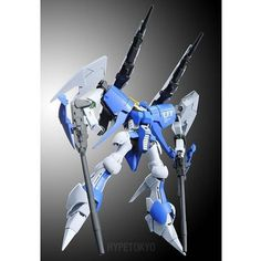 Mobile Suit Gundam UC MSV HGUC 1/144 Plastic Model Series : RX-160S-2 Byarlant Custom Unit 02