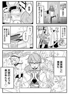 🎫じっか (@z_zicca) さんの漫画 | 40作目 | ツイコミ(仮) Diagram, Presents, Manga, My Favorite Things, Comics, Anime, Pictures, Fictional Characters, Cartoons