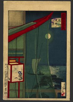 kiyochika...moon seen beyond shinagawa... 1884