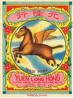 Flying Horse C1 Firecracker