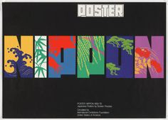 Ikko Tanaka. Poster Nippon 1955-'72, Japanese Posters by Screen Process. 1972