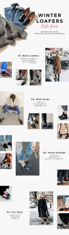 WIZWID:위즈위드 - 글로벌 쇼핑 네트워크 Web Design, Layout Design, Graphic Design, Card Ui, Website Layout, Editorial Layout, Korea Fashion, Layout Inspiration, Design Reference