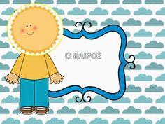 στάση νηπιαγωγείο: Ο Καιρός Boards, Weather, Autumn, School, Blog, Sup Boards, Fall, Fall Season, Schools