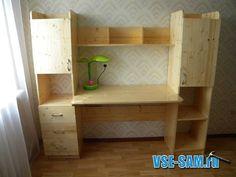 Письменный стол своими руками » VSE-SAM.ru - Сделай сам своими руками поделки, самоделки