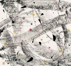 The River of Oblivion, Ink and Brush Painting on paper by Wu Guanzhong. Chinese Painting, Chinese Art, Abstract Watercolor, Abstract Art, Chinese Plants, Wu Guanzhong, Art Chinois, Realistic Paintings, Collage