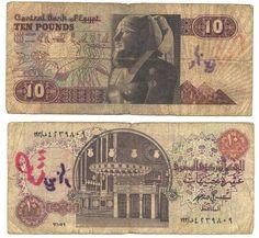 Pièces de monnaie d'Egypte