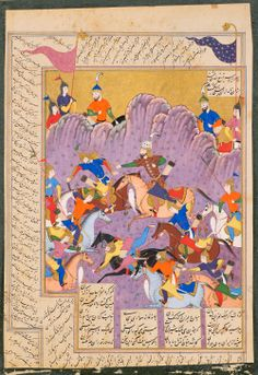 Folio From The Shahnama Of Shah Isma'Il: Rustam Slays The Turanian Warrior Alkus Geography Iran Period Safavid, circa 1576 CE Dynasty Safavid Materials and technique Opaque water colour, gold and ink on paper  http://www.akdn.org/museum/detail.asp?artifactid=1731#