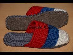 ◇◆◇ Part 2 - Вязание крючком. Домашние тапочки - шлепанцы ЧАСТЬ 2 \\ Crochet. Slippers - slippers - YouTube