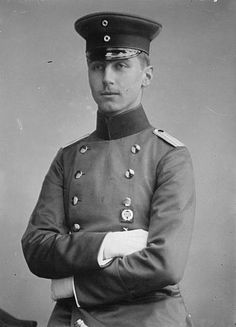 Oskar Karl Gustav Adolf (1888-1958) was the fifth son of Wilhelm and Augusta. He served in the military, was married and had four children: Oskar, Burchard, Herzeleide and Wilhelm.