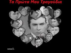 Greek Music, Movie Posters, Traditional, Youtube, Film Poster, Youtubers, Billboard, Film Posters, Youtube Movies