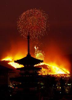 Yamayaki [Grass-Burning] Festival on Mount Wakakusa, Nara, Japan