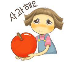Princess Peach, Stickers, Artwork, Fictional Characters, Cartoon, Work Of Art, Auguste Rodin Artwork, Artworks, Fantasy Characters