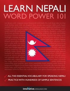 Learn Nepali - Word Power 101 - Innovative Language Learning,...: Learn Nepali - Word Power 101 - Innovative Language… #ForeignLanguages Travel Around, Languages, Asia, Traveling, Passion, Education, Learning, Words, Viajes