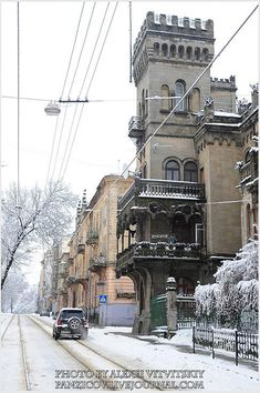 Lviv, Ukraine, Winter in Lviv, I ❤️ Lviv, Моя Родина, My hometown, My lviv, Мой Львов