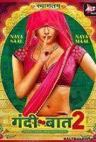 Gandii Baat Season 02 Complete All Episodes Very Hot Hindi Web Series Watch New Movies Online, Hindi Movies Online Free, Bollywood Movies Online, Movies To Watch Free, 18 Movies, Series Online Free, Free Full Episodes, All Episodes, Hindi Movies