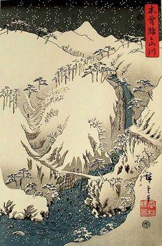 hiroshige woodblock prints | HOKUSAI, HIROSHIGE, UTAMARO, SHARAKU Prints. Japanese Woodblock Prints ...