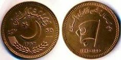 #Pakistan #currency #Rupee #History #coin