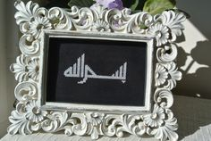 Bismillah by CrumbsandBirds on Etsy, $25.00