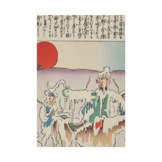 Army of the North Melts Away before the Rising Sun - Japanese Vintage Art Images on Premium Canvas for your home, office, study, or business #art #vintage #japan #risingsun #history