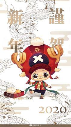 One Piece Manga, One Piece Drawing, One Piece Zeichnung, One Piece World, Chopper, Bowser, Cool Art, Concept Art, Geek Stuff