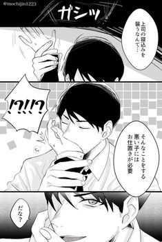 埋め込み Conan, Detective, Art Reference, Geek Stuff, Manga, Anime, Movie Posters, Movies, Whiskey