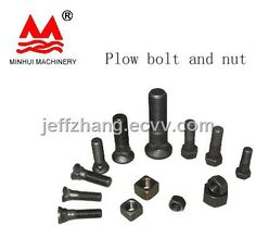 Excavator plow bolt and nut M14-M24 (MH/KNF) - China Plow bolt and nut, MH/KNF