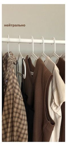 Cream Aesthetic, Classy Aesthetic, Brown Aesthetic, Aesthetic Colors, Aesthetic Vintage, Aesthetic Pictures, Aesthetic Clothes, Looks Style, My Style