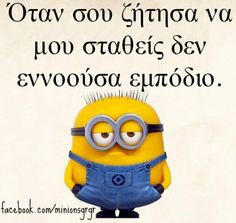 Funny Minions from San Jose PM, Thursday August 2016 PDT) - 30 pics - Minion Quotes Funny Minion Pictures, Funny Minion Memes, Funny Jokes For Kids, Funny Jokes To Tell, Minions Quotes, Hilarious, Funny Pranks, Minion Sayings, Minion Humor