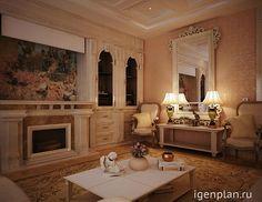 Гостиная «Античная Классика». Автор проекта: Люсьена Фирсова. #дизайнинтерьера #igenplan #дизайнгостиной  #интерьергостиной  #гостиные