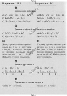 Готовые контурные карты по истории россии за 9 класс
