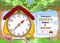 Πηγή: e-math.eduportal.gr Σε πολλά παιδιά, η εκμάθηση της ώρας φαίνεται σαν «σπαζοκεφαλιά». Να μια διασκεδαστική δραστηριότητα για να μάθουν να διαβάζουν την ώρα, χωρίς να αγ… Kindergarten Math, Teaching Math, Maths, Clock, Education, Learning, Books, Watch, Libros