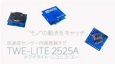 加速度センサー内蔵無線タグ TWE-Lite-2525A( トワイライトニコニコ) - MONO-WIRELESS.COM