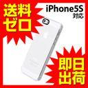 iPhone5S ケース iPhone5S ジャケットセット カバー パワーサポート エアージャケット (クリア) キズ防止 PJK-71 PowerSupport iPhone5 パワサポ 送料無料 日本製|1402TAZM^の最安値