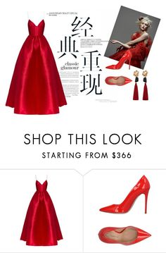 """""""Untitled #33"""" by artemisyuri on Polyvore featuring Alex Perry, Marco Barbabella and MANGO"""