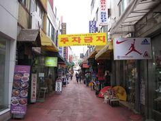 Osan, Korea - shopping adventure